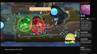 Worms Battlegrounds (PS4) запись стрима часть14