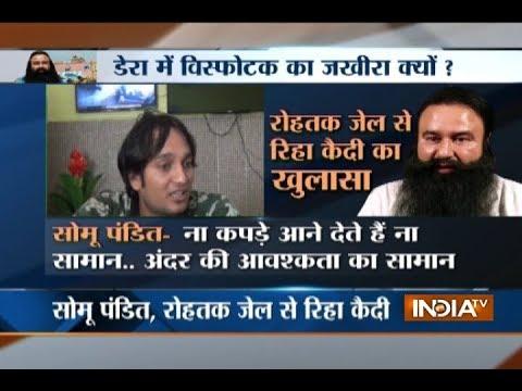 Jail Inmates Planning to kill Dera Chief Ram Rahim, fellow inmate reveals on India TV