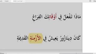 Ata Üni #AÖF #Arapça 1 / 14.Ünite / ARAPÇA'DA ZAMANLAR