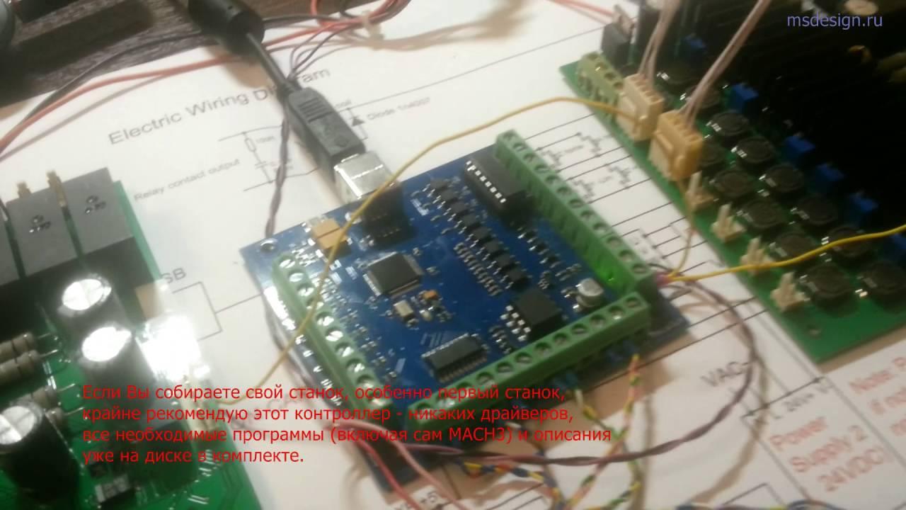 458Pic контроллер своими руками