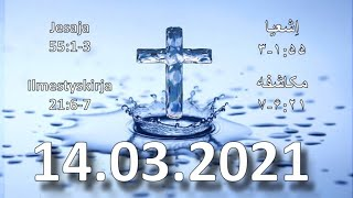 IEC Farsi Church Live Stream 14/03/2021 کلیسای فارسي