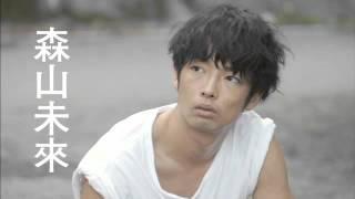 映画「セイジ―陸の魚―」予告編 公式サイトhttp://www.seiji-sakana.com/...