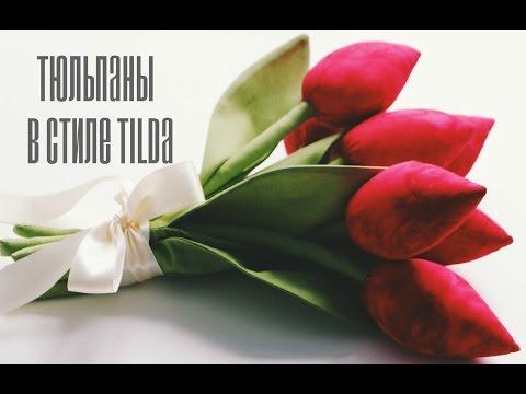 цветы из ткани своими руками выкройки мастер класс