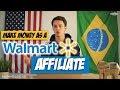 Make Money Online as a Walmart Affiliate