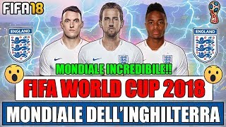 TUTTO IL MONDIALE CON L'INGHILTERRA DI HARRY KANE!! UNA SQUADRA INCREDIBILE!! | FIFA WORLD CUP 2018
