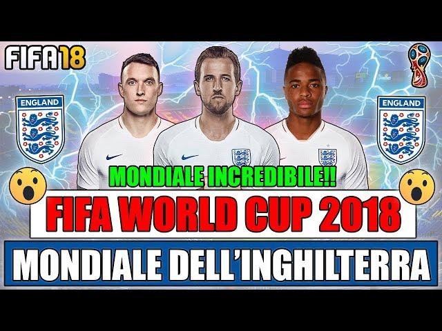 TUTTO IL MONDIALE CON L'INGHILTERRA DI HARRY KANE!! UNA SQUADRA INCREDIBILE!! | FIFA WORLD CUP 2018