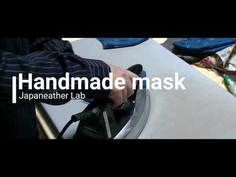 Handmade mask from YouTube · Duration:  6 minutes 20 seconds