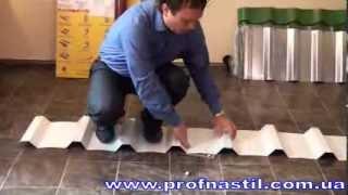 видео Крыша из профнастила своими руками: технология монтажа, плюсы и минусы