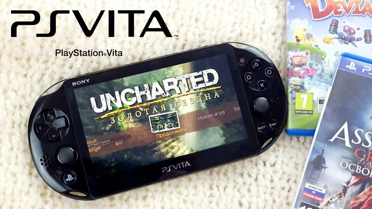 Вкратце о Sony PS Vita в 2020 году