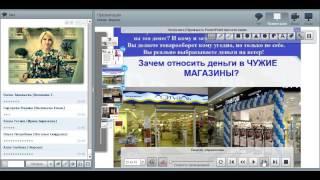 Шокирующая правда о компании Орифлейм  Реальные отзывы Обзор  работа в интернете