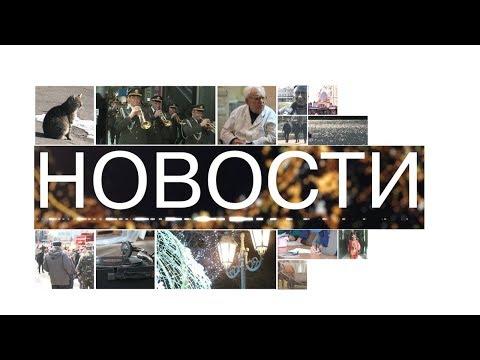 Медиа Информ: Ті ще новини (15.12.17) Cад Святого Миколая
