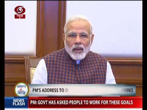 PM Narendra Modi addresses district collectors across the country via video-conference