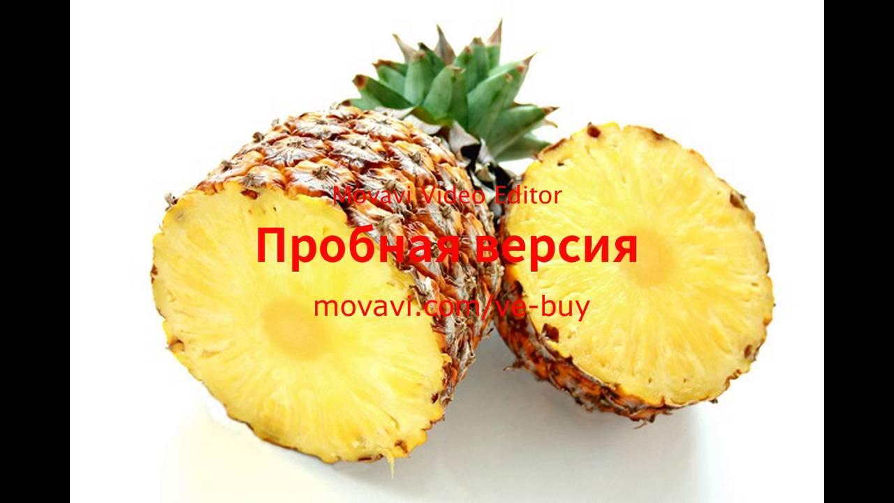фрукты в разрезе картинки