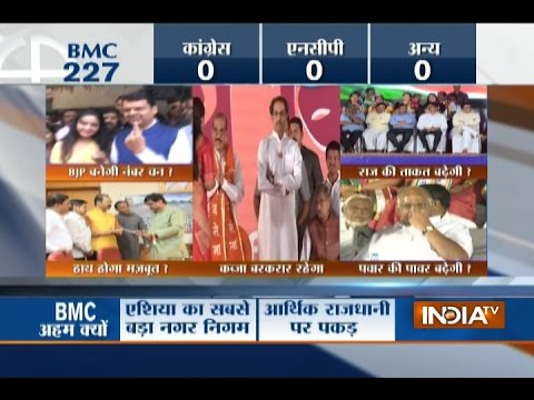 BMC Polls 2017: Counting Underway, Shiv Sena and BJP Reputation at Stake