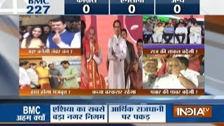 BMC Polls 2017: Counting Underway, Shiv Sena and BJP Reputation at Stake