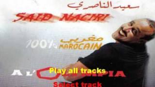 100%marocain