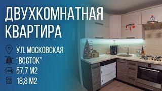 Бугриэлт | Уютная двухкомнатная квартира, ул.Московская. #Брест
