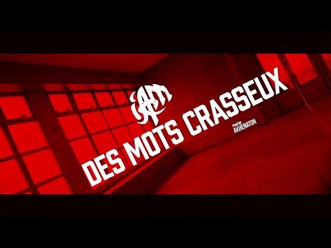 Youtube: IAM – Des Mots Crasseux – Prod By Akhenaton (Official Video)