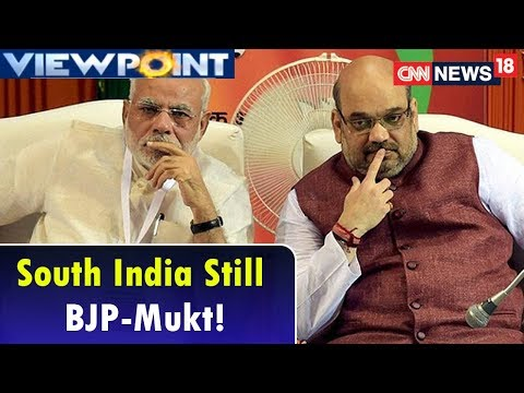 Karnataka Gone, South India Still BJP-Free | Third Front Leaders Huddle Together | Viewpoint | CNN