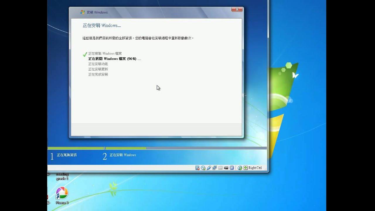 1 VirtualBox 安裝Windows 7 - YouTube