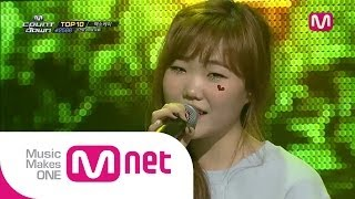 Gambar cover 악동뮤지션_Give love (Give love by AKMU of M COUNTDOWN 2014.5.22)