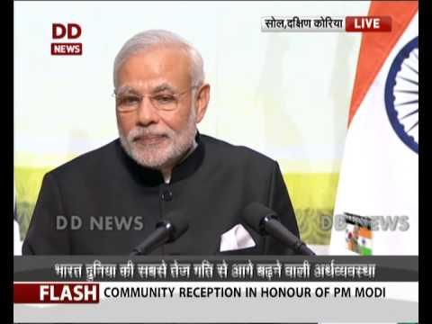 PM addresses Indian Community at Seoul, S Korea