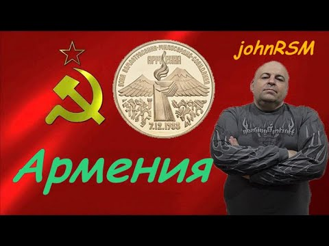 НУМИЗМАТИКА.Выпуск №236.3,5 и 5 рублей СССР.