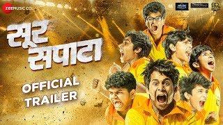 sur-sapata---trailer-sanjay-jadhav-upendra-limaye-govind-namdeo-pravin-tarde