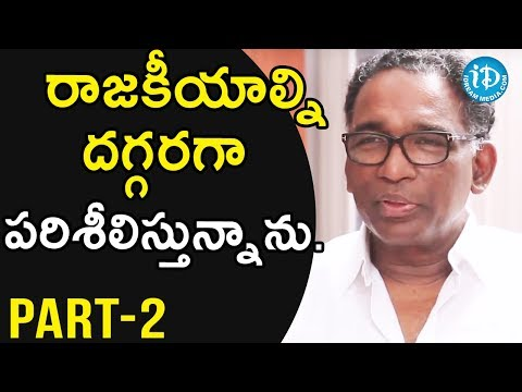 Retired Justice Jasti Chelameswar Exclusive Interview - Part #2 || Dil Se With Anjali