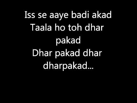 Lyrics of Dharpakad song
