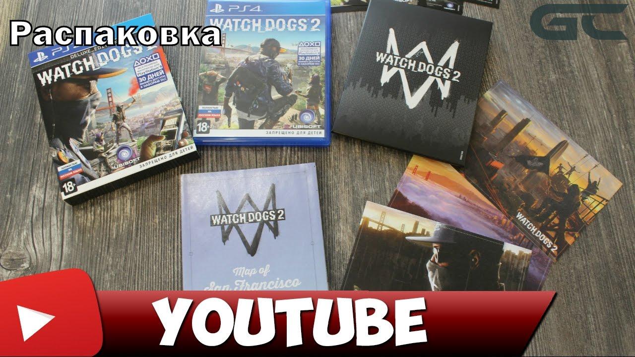 Watch Dogs How To Buy Guns - Walkthrough Part 9 [HD PS4] - YouTube