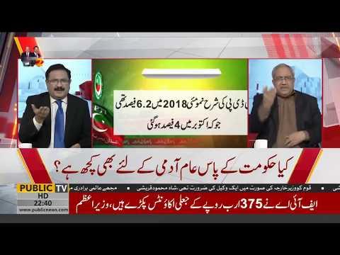 Usman Buzdar ka ek or karnama -- Ch Ghulam Hussain ki breaking News