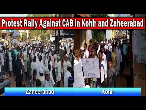 Protest Rally Against CAB In Kohir And Zaheerabad
