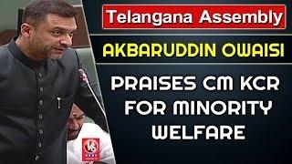 Akbaruddin Owaisi Powerful Speech In Assembly | Praises CM KCR For Minority Welfare | V6 News