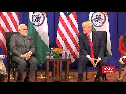 PM Narendra Modi and US President Donald Trump joint statement