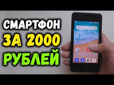 Купил смартфон за 2000 рублей в магазине! Можно ли нормально пользоваться в 2019? [Jinga Neon]