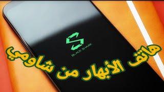 Xiaomi Black Shark 2 - الحاجات اللي فيه مش هتشوفها كتير