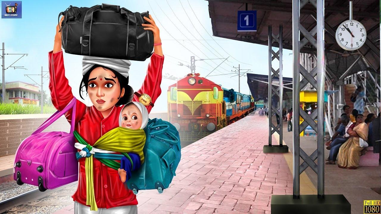 कुली माँ की अफसर बेटी | Hindi Kahani | Moral Stories | Garib vs Amir |Bedtime Story | Hindi Kahaniya