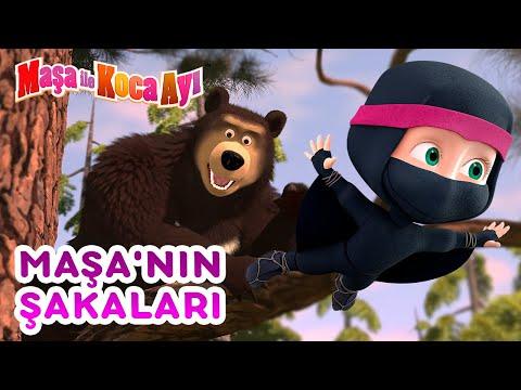 Maşa İle Koca Ayı - ? Maşa'nın şakaları ? Bölüm koleksiyonu ? Masha and the Bear Turkey