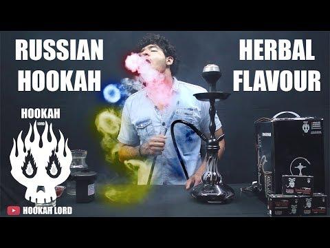 HOOKAH LORD RUSSIAN HOOKAH | CHEAP HOOKAH ONLINE | DENSE SMOKE