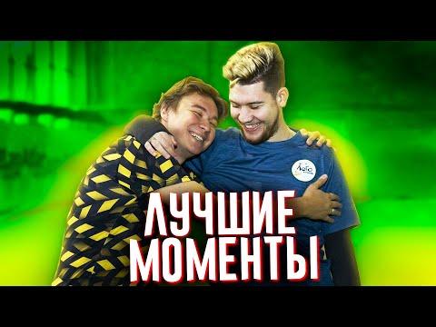 ГЕРМАН И НЕЧАЙ - ЛУЧШИЕ МОМЕНТЫ #4