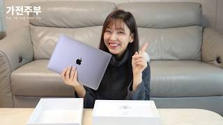 맥북 써보고 싶다면? 맥북 입문용 맥북 에어 Macbook air 2018 unboxing!