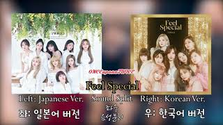 TWICE(트와이스) -  Feel Special 한국어 일본어 좌우 음성 분리 비교 KOR & JPN Comparison Sound Split