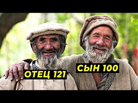 10 Секретов Долгожителей о Которых Нужно Знать