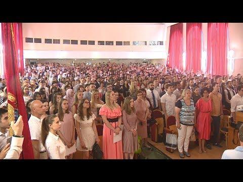Студентам Волгоградского медицинского университета вручили дипломы