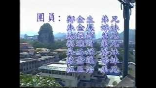 Mainland China tour scenic Guilin, China Fujian Hallelujah-본토중국...