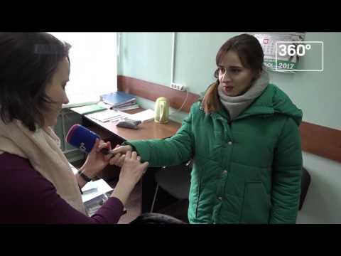 представляем знакомства в подольске на love podolsk online ru