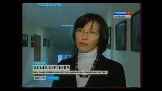 Ищут решение проблемы недобросовестной конкуренции(Варианты преодоления нездоровой конкуренции между Украиной, Казахстаном и Россией привели сотрудники..., 2013-03-28T10:10:44.000Z)