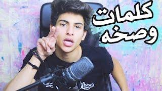 نتعلم سبات سعودية !!!