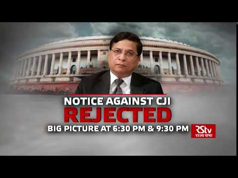 Teaser - The Big Picture | Notice Against CJI Rejected | 6:30 pm & 9:30 pm